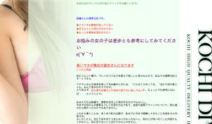 超人気姫の講習ブログ