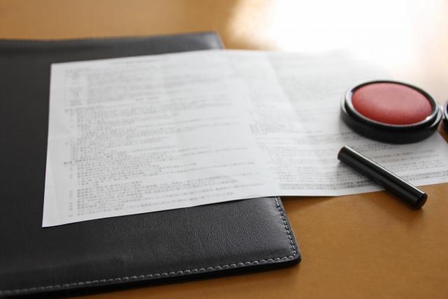 トラブルを避ける愛人契約書の正しい書き方ってあるの?