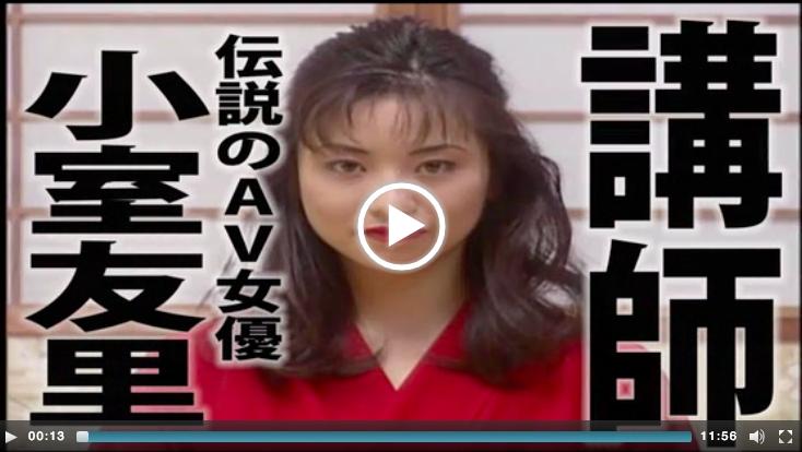 伝説のAV女優の手コキテクニックを動画で学ぼう
