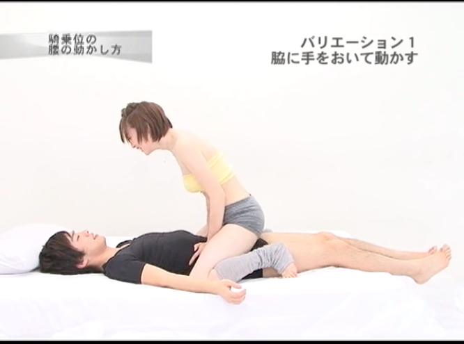 騎乗位の手の位置:腰の上