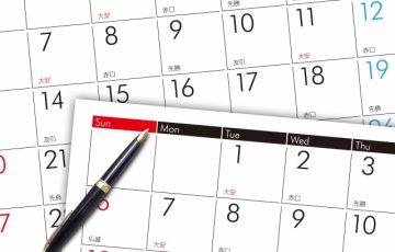 【出稼ぎは何日がベスト?】最大限の保証を引き出す5つのチェックポイント