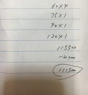 高単価出稼ぎ!6日で100万以上稼いだ子の明細公開(浜松静岡高級デリヘル)4