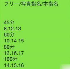 05_バック情報