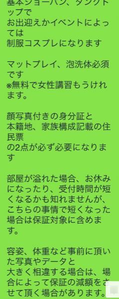 03_事前情報実技等